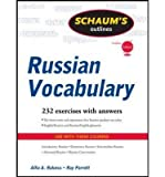 img - for [Schaum's Outline of Russian Vocabulary] (By: Alfia A. Rakova) [published: March, 2011] book / textbook / text book