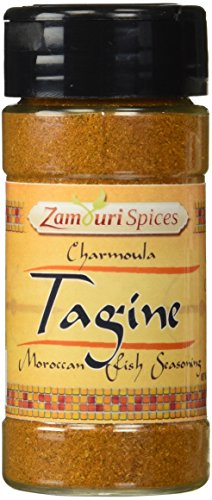 Chermoula - Moroccan Fish Marinade 2.0 oz - Zamouri Spices