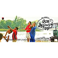 Malayalam New Released Super Hit Movie DVD