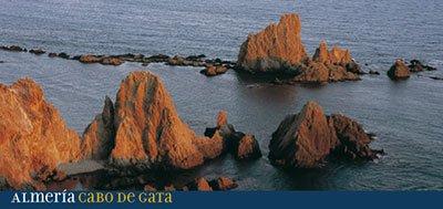 ALMERIA CABO DE GATA IMAN SOUVENIR: Amazon.es: Hogar