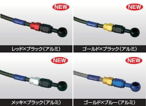 プロト:PLOT スウェッジライン:SWAGE-LINE フロントホースキット フロント用ホースカラー:クリアバンジョー素材:ステンレス SUZUKI GSX-R400 88-89   B002A5Y63U