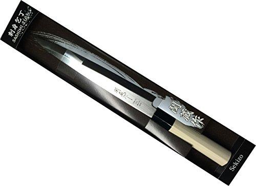 JapanBargain S-1553, Japanese Yanagiba Sashimi Sushi Knife, 240mm