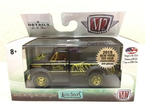 M2 Machines 2018 NY Toy Fair Exclusive 1970 Chevrolet C60 Truck (Chase)