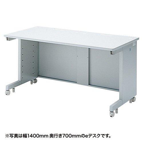 サンワサプライ eデスク(SタイプW1400×D650mm) ED-SK14065N B00SUQC400