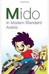 Mido: In Modern Standard Arabic (Volume 2) Paperback