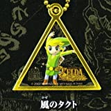 The Legend of Zelda Historical Metal Charm: The Wind Waker (single)