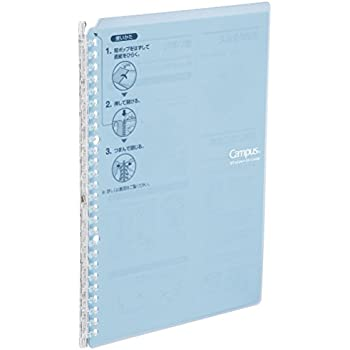Kokuyo Campus Smart Ring Binder - B5 - 26 Rings - Light Blue