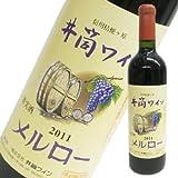 井筒ワイン 無添加 メルロー(やや辛口)720ml