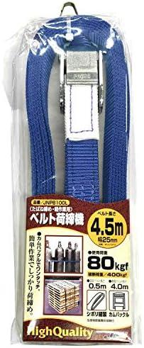オーエッチ工業(OH Kogyo) 荷締機 JSH ベルト荷締機 JNPB100L シボリ縫製