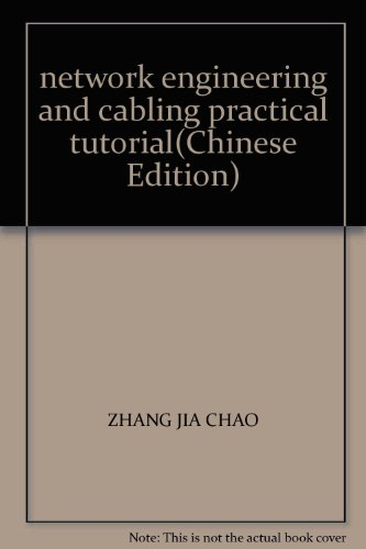 network engineering and cabling practical tutorial(Chinese Edition)