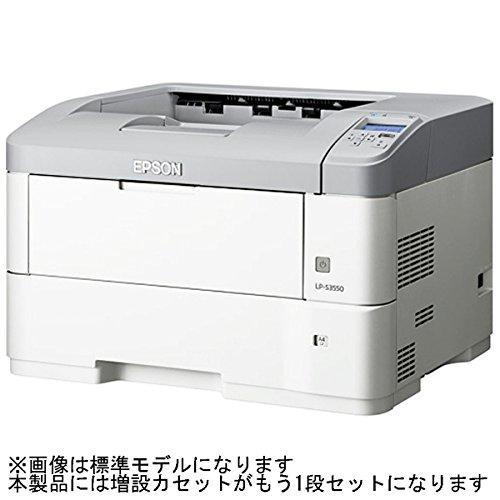 セイコーエプソン A3モノクロページプリンター/40PPM/増設1段カセットユニット標準装備モデル LP-S3550Z B00N9L6LA0