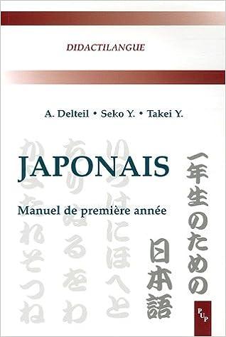 Lire un Japonais : Manuel de première année pdf, epub