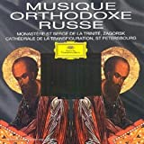 Musique Orthodoxe Russe (Coffret 2 CD)