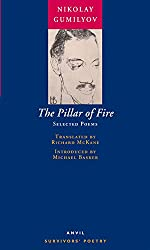 The Pillar of Fire: Selected Poems