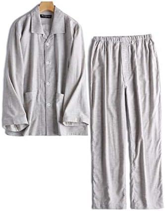 パジャマ メンズ 棉100 ルームウェア 長袖 前開き 上下 セット