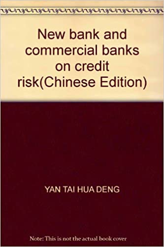 Book New bank and commercial banks on credit risk(Chinese Edition)