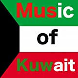 Kuwait World Music (حضرمي)