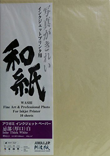 Awagami Inbe Extra Thick White Fine Art Inkjet Paper, 160gsm A1 (23.39'' x 33.11'') 10 Sheets