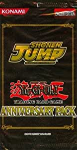 YuGiOh Shonen Jump Anniversary Pack Booster Pack [Toy] [Toy]