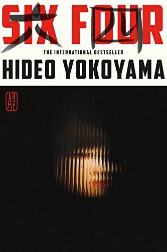 Six Four: A Novel - Book 64