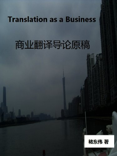 Translation as a Business (Original Electronic Manuscript in - Translation Business