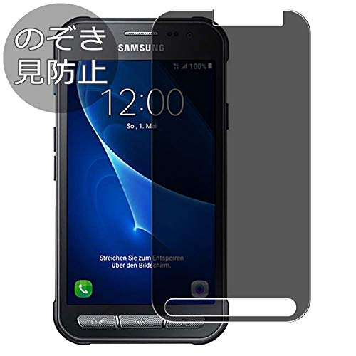 Privacy Screen Protector Film for Samsung Galaxy Xcover 3 G389F Anti Spy Protective Protectors [Not Tempered Glass] New Version
