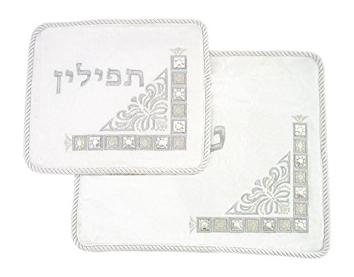 - Tallit and Tefilin Set 2 Zippered Bags Embroidered in Silver Metallics with Corded Edges
