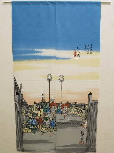 Made in Japan Ukiyoe Noren Curtain Tapestry Utagawa Hiroshige Nihonbashi