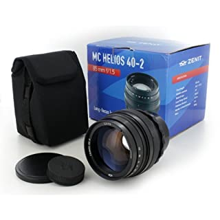 Russian Soviet Helios-40-2 85mm f/1.5 Best portrait manual lens for Canon EOS SLR/DSLR Camera. NEW! (B00AXUZ322) | Amazon price tracker / tracking, Amazon price history charts, Amazon price watches, Amazon price drop alerts