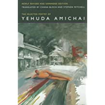 The Selected Poetry Of Yehuda Amichai, Newly Revised and Expanded edition (Literature of the Middle East) by Yehuda Amichai (1996-10-30)
