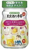 宝焼酎 連続35°宝 果実酒の季節 ミニ 220ml [ 焼酎 35度 ]