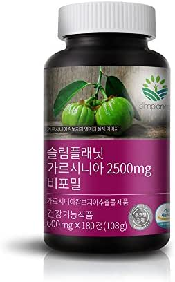 Garcinia Cambogia Extract 2500mg, Weight Loss & Fat Burner/Slimplanet