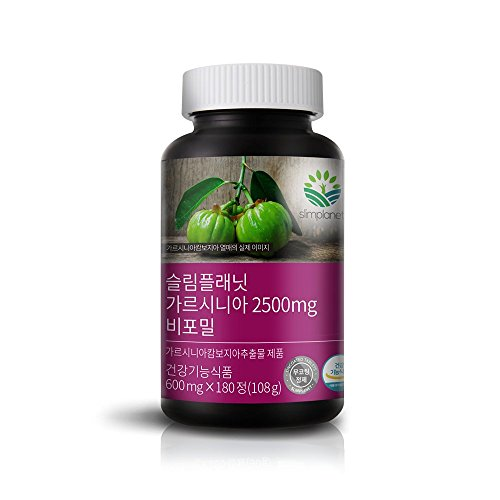 Garcinia Cambogia Extract 2500mg, Weight Loss & Fat Burner/Slimplanet Review