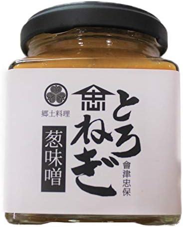 会津ブランド館 会津郷土料理 ネギ味噌 会津ブランド葱『とろねぎ』使用