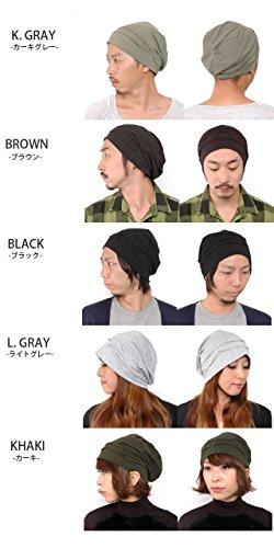flojo moda Japón hombre caqui boina Casualbox gorrita elástico tramo sombrero 51wHYYqnS