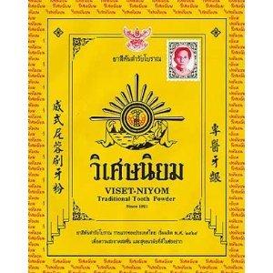 best-herbal-tooth-powder-thai-original-traditional-toothpaste-40-g