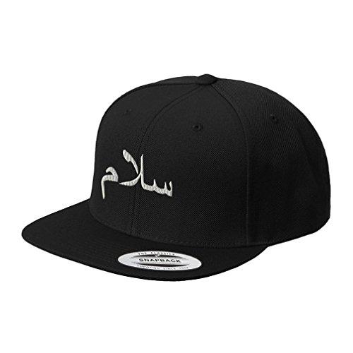 Speedy Pros Arabic Peace Salam White Embroidered Flat Visor Snapback Hat Black ()