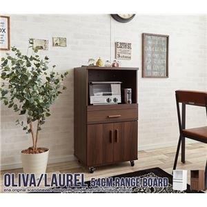 キャスター付きレンジ台(キッチン収納/キッチンボード) 幅54cm スライド棚/引き出し収納付き ホワイト(白)【代引不可】 B01JAO2KF4