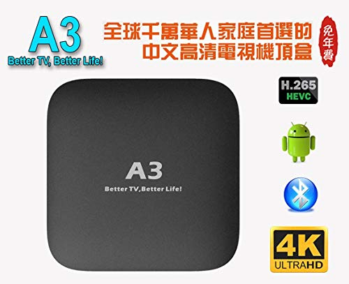(2019 Newest A3 4K Ultra Edition TV BOX The best TV BOX for watching Mandarin Chinese & Cantonese HK live channels & Movies OVER 130 HD LIVE CHANNEL AND 1000s of movies)