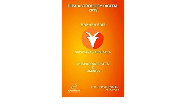 Shravana Nakshatra - Makara Rasi: 2019 Auspicious Dates and Timings