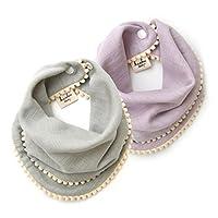kishu baby Girl Bibs 2-pk Sage and Lavender Pom Pom Bib Gift Set for Girls, M...
