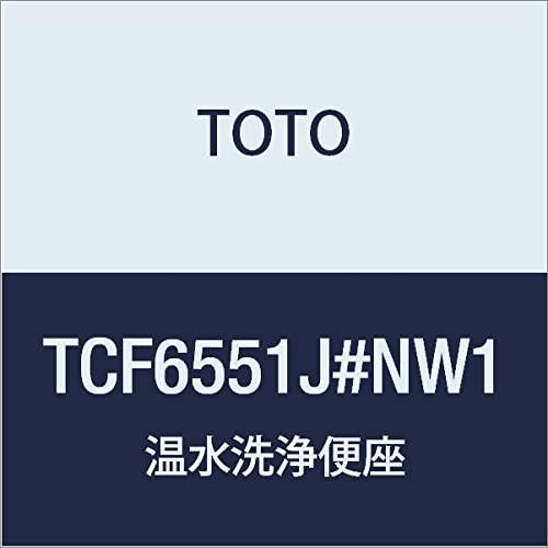 TOTO ウォシュレット S2J レバー便器洗浄専用タイプ 貯湯式 TCF6551J #NW1 ホワイト 【プロ向け 取付工具なし】 B074C95J4S