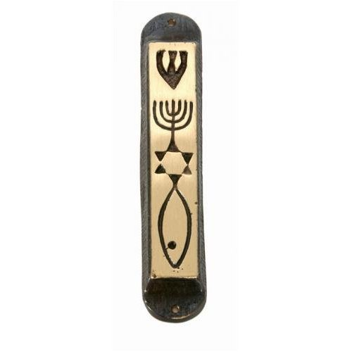 Brass Messianic Seal Mezuzah case with Messianc Seal - Heavy and Large 10cm or 4 inches (Smooth Design - Small for 3'' Klaf)