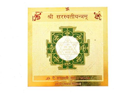 Yapree Handmade Brass Sri Yantra : 3 X 3