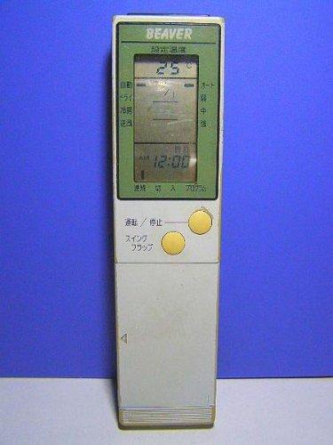 エアコンリモコン(冷 自) RKH011H005
