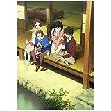 【Amazon.co.jp限定】「氷菓」BD-BOX(オリジナルCD・DVD ペーパーケース付)