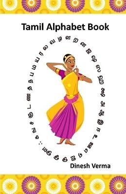 Tamil Alphabet Book (Tamil Edition): Dinesh Verma, Riya
