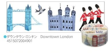 a-4901-downtown-london-emeru-style-middle-28mm-width-masking-tape-aimez-le-style-masking-tape-28mm