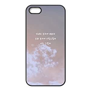 Clouds sky personalized creative custom protective phone case for Iphone 6 plus 5.5
