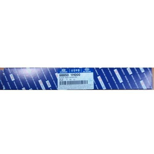 Hyundai Motors Genuine Rear Wiper Blade Brush 12